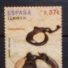 Sellos: ESPAÑA INSTRUMENTOS MUSICALES CASTAÑUELAS SELLO USADO DE 0,37. Lote 185873912