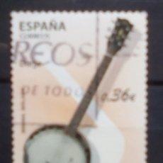 Sellos: ESPAÑA INSTRUMENTOS MUSICALES BANJO SELLO USADO DE 0,36 €. Lote 185874893