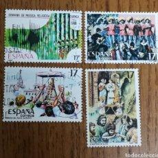 Timbres: N°2840/43 USADOS (FOTOGRAFÍA ESTÁNDAR). Lote 253893635