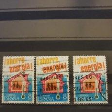 Sellos: 1979 AHORRO DE ENERGIA. Lote 186031663