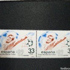 Sellos: PAREJA DE SELLOS DE ESPAÑA. 33 PESETAS.. Lote 186095367