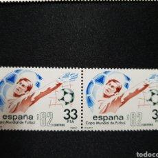 Sellos: PAREJA DE SELLOS DE ESPAÑA. 33 PESETAS.. Lote 186095420