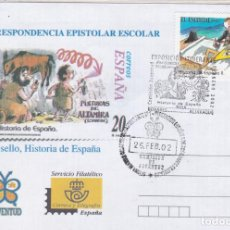 Sellos: SOBRE DE CORRESPONDENCIA ESCOLAR, CON MATASELLOS BONARES, ALJARAQUE. . Lote 186136635