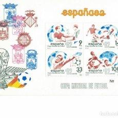 Sellos: ESPAÑA EDIFIL Nº 2664 AÑO 1982 COPA MUNDIAL DE FUTBOL ESPAÑA82 HOJITA. Lote 186227041