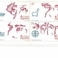 Sellos: ESPAÑA EDIFIL Nº 2969C AÑO 1988 V CENTENARIO DESCUBRIMIENTO AMERICA CARNET SERIE COMPLETA. Lote 186244001