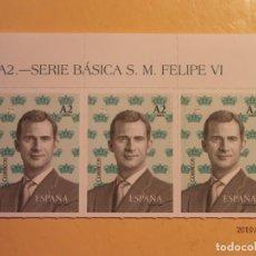Sellos: ESPAÑA - SERIE BÁSICA S. M. FELIPE VI - TARIFA A2 - NUEVOS. Lote 186247057
