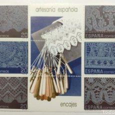 Sellos: SELLOS ARTESANÍA ESPAÑOLA, ENCAJES, 6UD EN BLOQUE, 1989, NUEVOS SIN USAR. Lote 186270815
