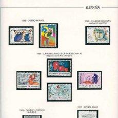 Sellos: ESPAÑA 1989 - AÑO COMPLETO - MNH - MONTADO EN HOJAS FILABO. Lote 186298703