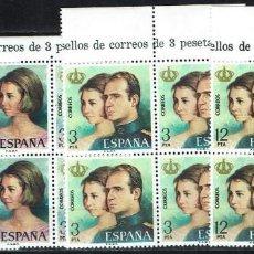 Sellos: ESPAÑA 1975 - EDIFIL 2302/2305 EN BLOQUE DE 4. Lote 186329265