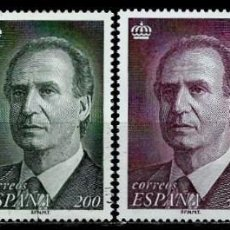 Sellos: ESPAÑA 1996- EDI 3461/64 (SM D. JUAN CARLOS I)-(100-200-300-500 PTS) USADOS. Lote 186339168