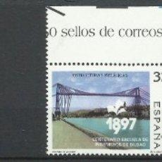 Sellos: ESPAÑA 1997. Lote 186369368