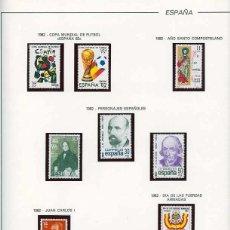 Sellos: ESPAÑA 1982 - AÑO COMPLETO - MNH - MONTADO EN HOJAS FILABO. Lote 187075202