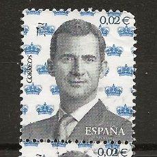 Sellos: R37/ ESPAÑA USADOS, S.M. DON FELIPE VI. Lote 187089748