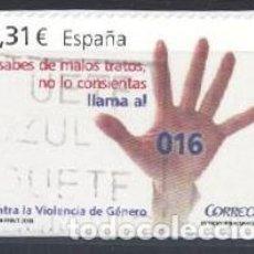 Sellos: ESPAÑA - AÑO 2008 - EDIFIL 4389 - VIOLENCIA DE GÉNERO - USADO. Lote 187095128