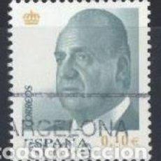 Sellos: ESPAÑA - AÑO 2008 - EDIFIL 4363 - JUAN CARLOS I (BÁSICA) - USADO. Lote 187095933