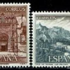 Sellos: ESPAÑA 1976 - EDIFIL 2334/2339 (**). Lote 187104837