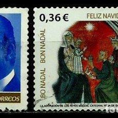 Sellos: ESPAÑA 2012- EDI 4701-4755 (NAVIDAD) USADO. Lote 187111320