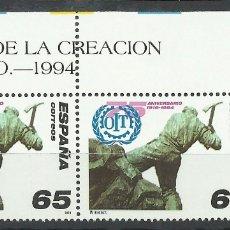 Sellos: ESPAÑA 1994. Lote 187195436