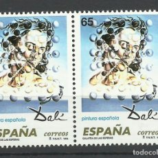 Sellos: ESPAÑA 1994. Lote 187196366