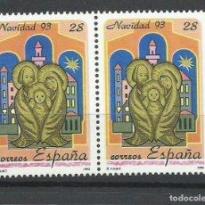 Sellos: ESPAÑA 1993. Lote 187196692