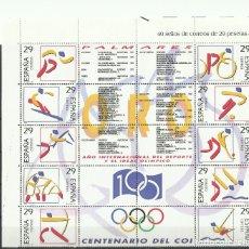 Sellos: ESPAÑA 1994 - 1º CUARTO DE PLIEGO. Lote 187196762