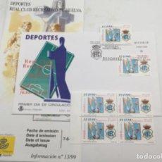 Sellos: RECREATIVO DE HUELVA. SOBRE PRIMER DIA Y SELLOS NUEVOS BLOQUE DE 4 Y 1. 07.06.1999. Lote 187204300