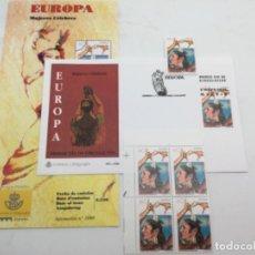 Sellos: EUROPA, MUJERES CÉLEBRES. SOBRE PRIMER DIA Y SELLOS NUEVOS BLOQUE DE 4 Y 1. 06.05.1996. Lote 187224171