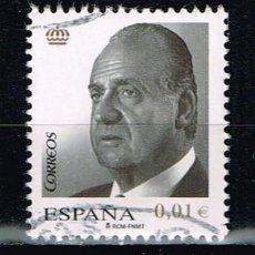 Sellos: ESPAÑA 2008 - EDIFIL 4360 - S.M.DON JUAN CARLOS I - 0,01 €. Lote 187226028