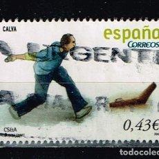 Sellos: ESPAÑA 2008 - EDIFIL 4435 SH - JUEGOS Y DEPORTES TRADICIONALES. Lote 187226056