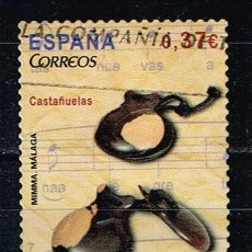 Sellos: ESPAÑA 2013 - EDIFIL 4783 - INSTRUMENTOS MUSICALES. Lote 187226363