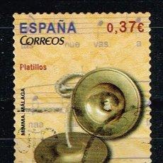 Sellos: ESPAÑA 2013 - EDIFIL 4784 - INSTRUMENTOS MUSICALES. Lote 187226393