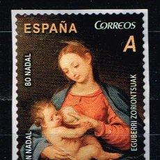 Sellos: ESPAÑA 2013 - EDIFIL 4830 - NAVIDAD. Lote 187226441