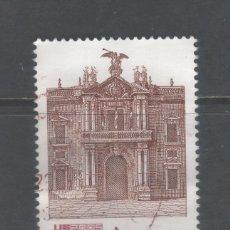 Sellos: SELLO USADO DE ESPAÑA -500 ANIVERSARIO DE LA UNIVERSIDAD DE SEVILLA-, AÑO 2005. Lote 187322173