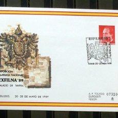 Sellos: SOBRES ESPAÑA 1989 - FOTO 178- EXFILNA 89. Lote 187373692