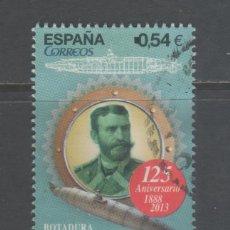 Sellos: SELLO USADO DE ESPAÑA -SUBMARINO PERAL-, AÑO 2014. Lote 187387510