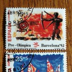 Sellos: N°3157/59 USADOS (FOTOGRAFÍA ESTÁNDAR ). Lote 187499802