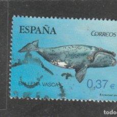 Sellos: ESPAÑA 2013 - EDIFIL NRO. 4799A - USADO. Lote 187571265