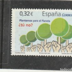 Sellos: ESPAÑA 2009 - EDIFIL NRO. 4472 - USADO. Lote 187576068