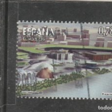 Sellos: ESPAÑA 2008 - EDIFIL NRO. 4423B - USADO. Lote 187576402