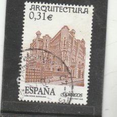 Sellos: ESPAÑA 2008 - EDIFIL NRO. 4403 - USADO. Lote 187576637