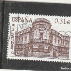 Sellos: ESPAÑA 2008 - EDIFIL NRO. 4402 - USADO. Lote 187576650