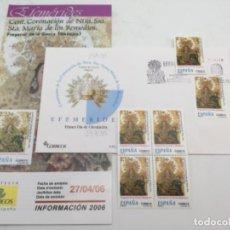 Sellos: STA. MARIA DE LOS REMEDIOS, BADAJOZ. SOBRE PRIMER DIA Y SELLOS NUEVOS BLOQUE DE 4 Y 1. 27.04.2006. Lote 187587408