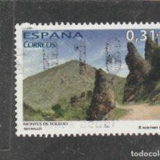 Sellos: ESPAÑA 2008 - EDIFIL NRO. 4398 - USADO. Lote 187589581