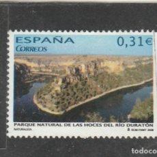 Sellos: ESPAÑA 2008 - EDIFIL NRO. 4397 - USADO. Lote 187589618