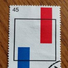Sellos: N°2988 USADO, BICENTENARIO DE LA REVOLUCIÓN FRANCESA (FOTOGRAFÍA ESTÁNDAR). Lote 231178530
