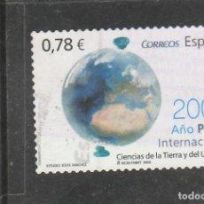 Sellos: ESPAÑA 2008 - EDIFIL NRO. 4387 - USADO. Lote 187589870