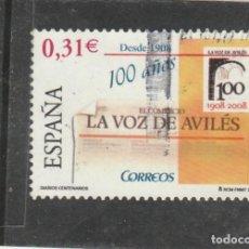 Sellos: ESPAÑA 2008 - EDIFIL NRO. 4386 - USADO. Lote 187589906
