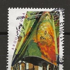 Sellos: R37.B2/ ESPAÑA USADOS, EDIFIL 4325, ARQUITECTURA. Lote 187608413