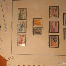 Sellos: SELLOS ESPAÑA 1980 - AÑO COMPLETO - CON HOJITAS. Lote 187633421