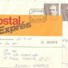 Sellos: CARTA A D.JOSE ORS MARTINEZ DE ALICANTE A MADRID.POSTAL EXPRES.. Lote 188438220